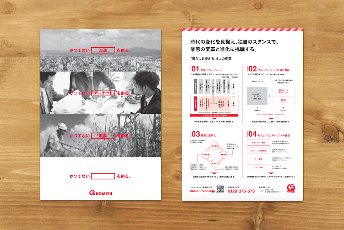 flyer03.png
